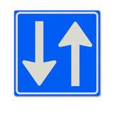 Verkeersbord C5 inrijden toegestaan