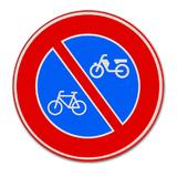 Verkeersbord E3 - Verbod fietsen en bromfietsen te plaatsen
