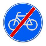 Verkeersbord G12 - einde verplicht fietspad