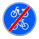 Verkeersbord G12b - Einde verplicht fiets/bromfietspad